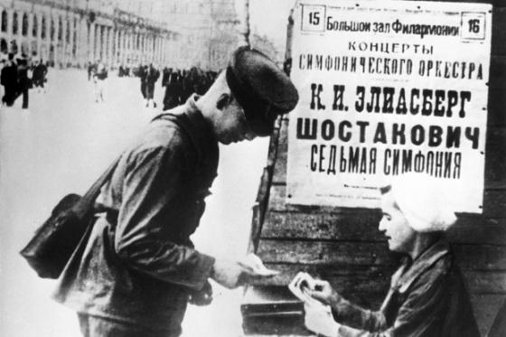 Shostakovitch7